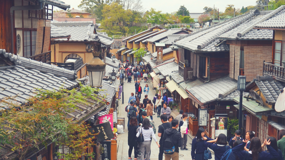 The Budget Traveller's Guide to One Week in Kyoto - Sannenzaka