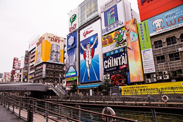 The Budget Traveller's Guide to One Week in Osaka - Dotonbori