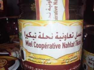 عسل الزكوم 250g