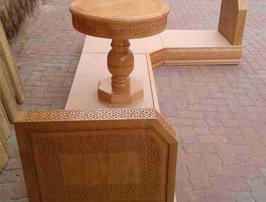 صالون مغربي
