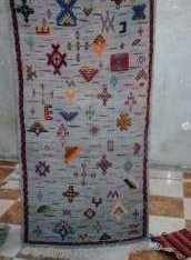 حنبل تازناخت بالرموز الأمازيغية
