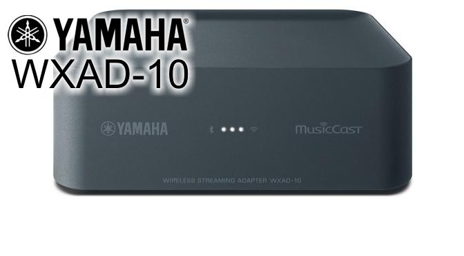 Aufbau Kühlschrank Yamaha : Hardwaretest yamaha rx v u so klein und kann schon musiccast