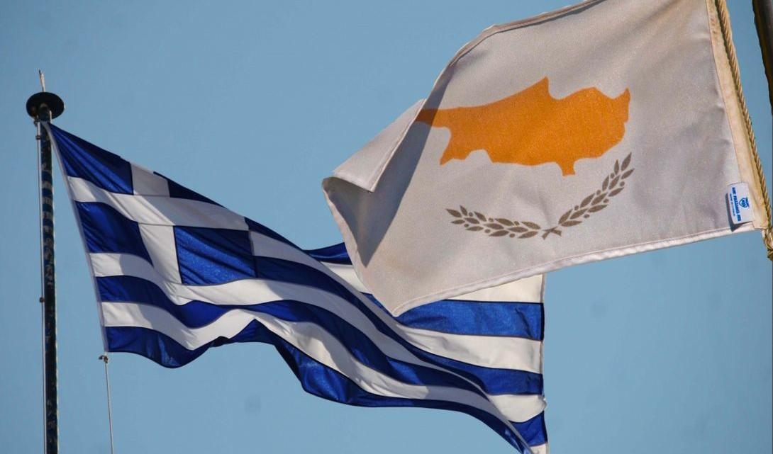 cyprus_greece_346168884