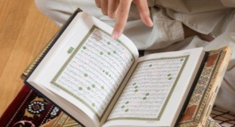 ruqyah dengan bacaan al-quran