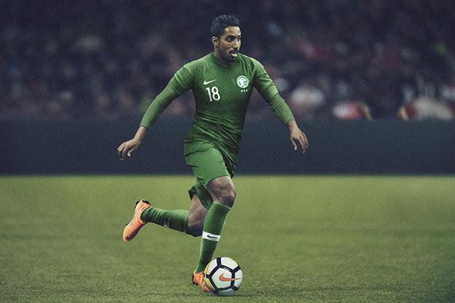 Arabie Saoudite - Maillot extérieur Coupe du Monde 2018