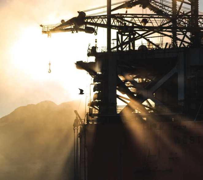 doğalgaz rafinerisi