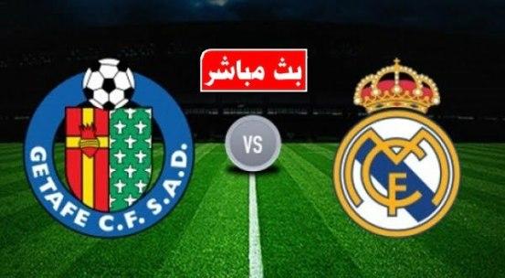 مشاهدة مباراة ريال مدريد وخيتافي بث مباشر اليوم 3-3-2018 الدورى الاسباني