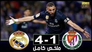 فيديو: ملخص مباراة ريال مدريد وبلد الوليد 4-1 .. مباراة مجنونة