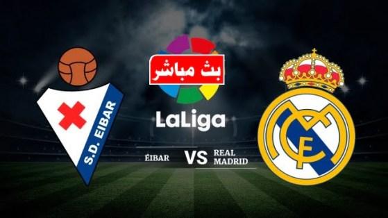 مشاهدة مباراة ريال مدريد وايبار بث مباشر 06-04-2019 الدوري الاسباني