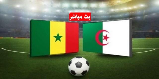 الجزائر والسنغال بث مباشر اليوم 19-07-2019 نهائي كاس امم افريقيا