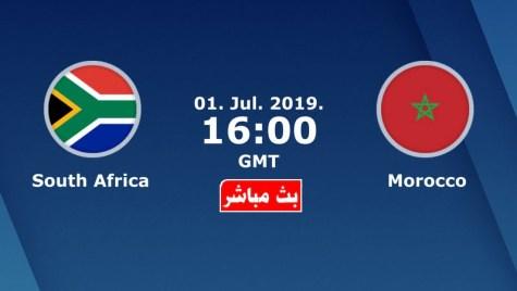المغرب وجنوب افريقيا بث مباشر اليوم 01-07-2019 كاس الامم الافريقية