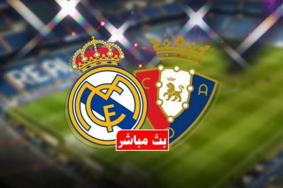 مباراة ريال مدريد واوساسونا