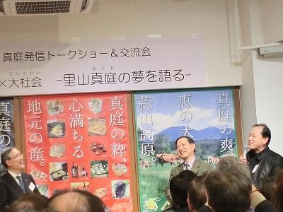 向かって左が太田市長、右は川村、井上氏