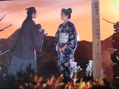 銀治郎と家老・小松の側女たき(最終回「暗闘」)