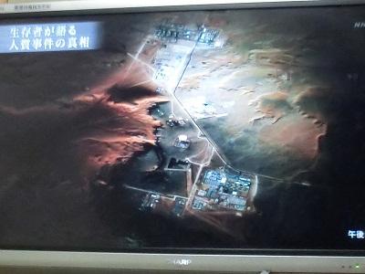 上からガス施設、合弁会社居住区、日揮居住区の順(NHKテレビ)