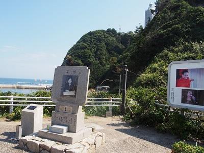 塩屋埼灯台と美空ひばり歌碑(いわき市平)