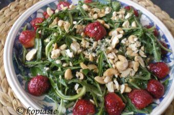 Σαλάτα Σταμναγκάθι με φράουλες