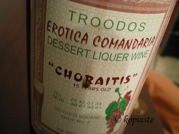 Κυπριακή κουμανταρία Troodos Erotica εικόνα