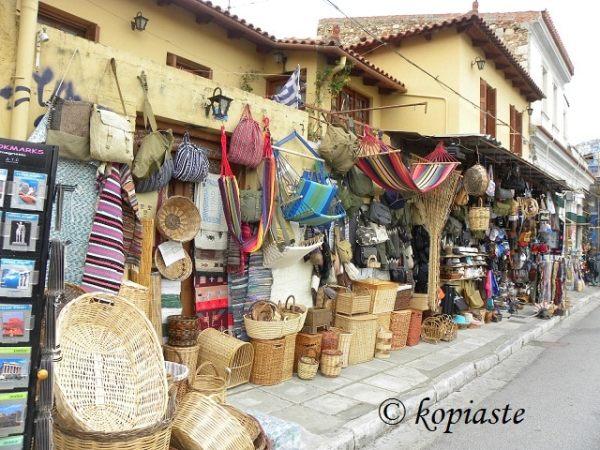 Μαγαζί με τουριστικά είδη, σουβερνίρ