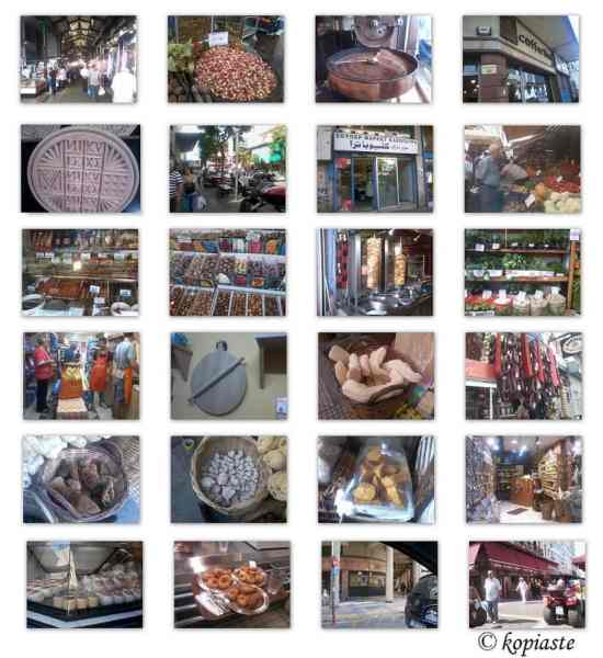 Collage Athens September 2014