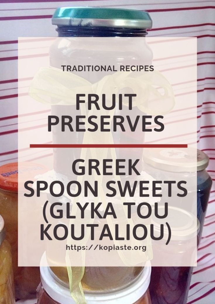 Glyka Tou Koutaliou Greek Spoon Sweets Kopiaste To