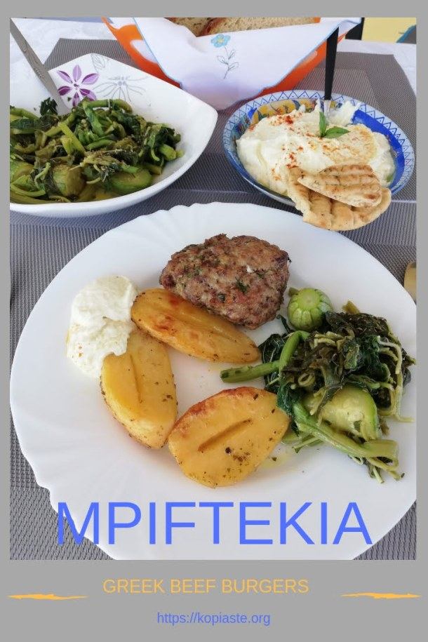 Collage Mpiftekia image