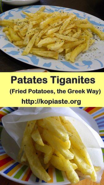 Patates Tiganites Greek Fried Potatoes