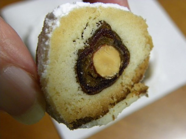 ate and almond filled kourabies image