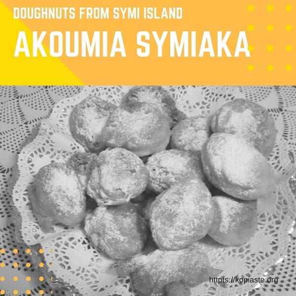 akoumia Symiaka for Pinterest image
