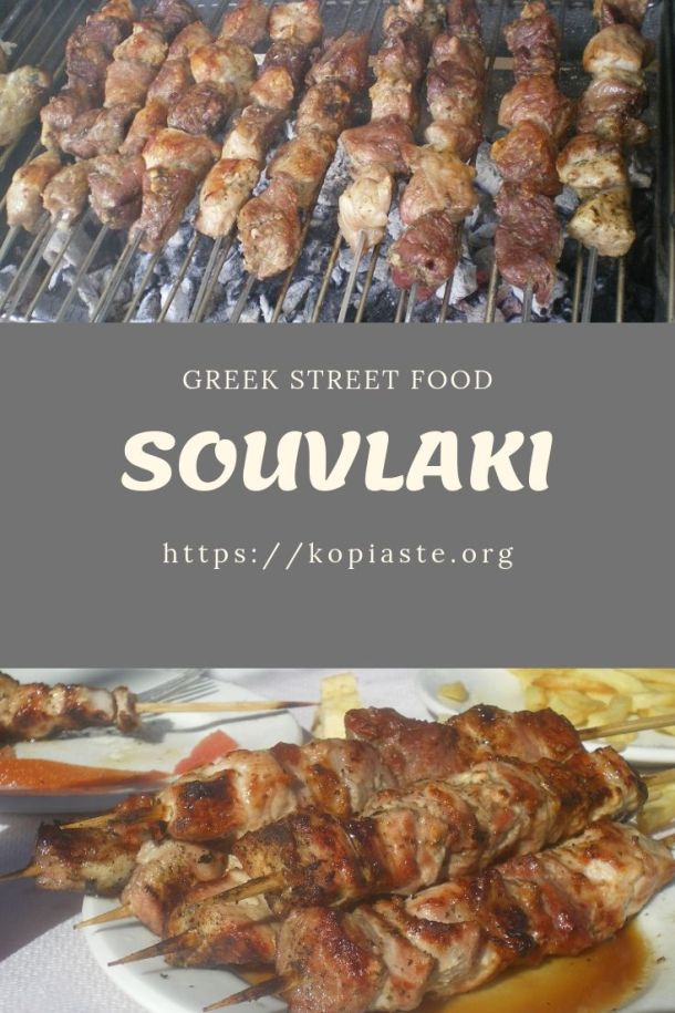 Collage souvlakia picture