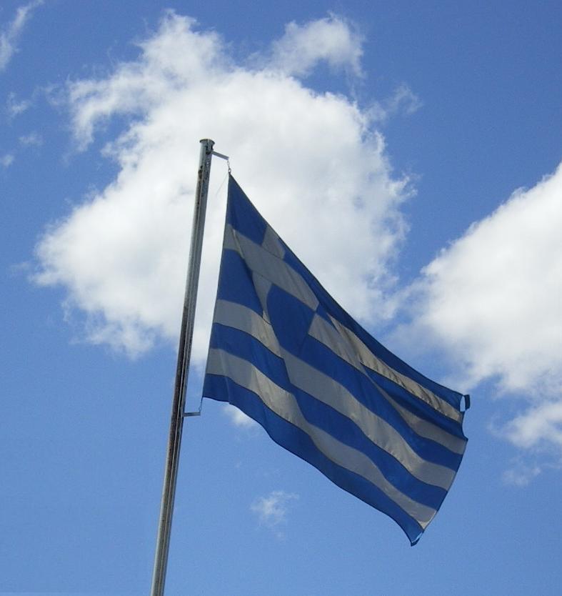 greek flag new