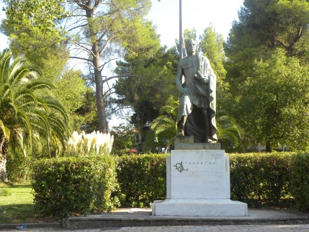 Statue of Lycourgos image