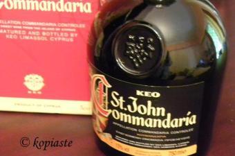 St Johns commandaria image