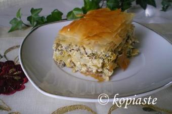 Agginaropita Me Prassa (Greek Artichoke & Leek Galette)