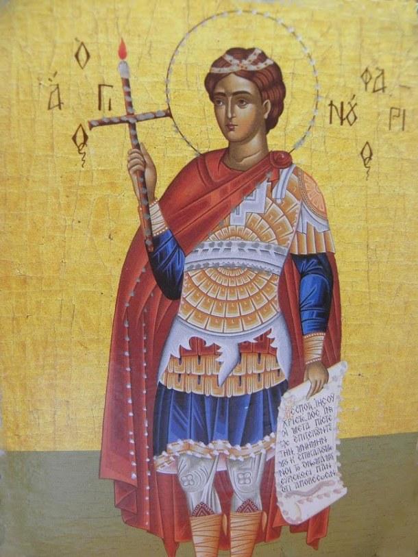Aghios Fanourios image