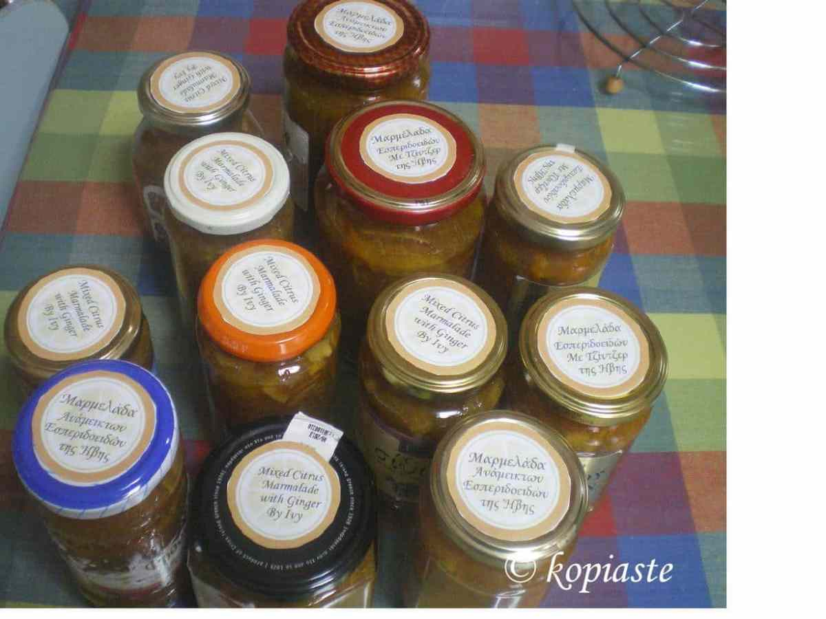 Marmalade marked