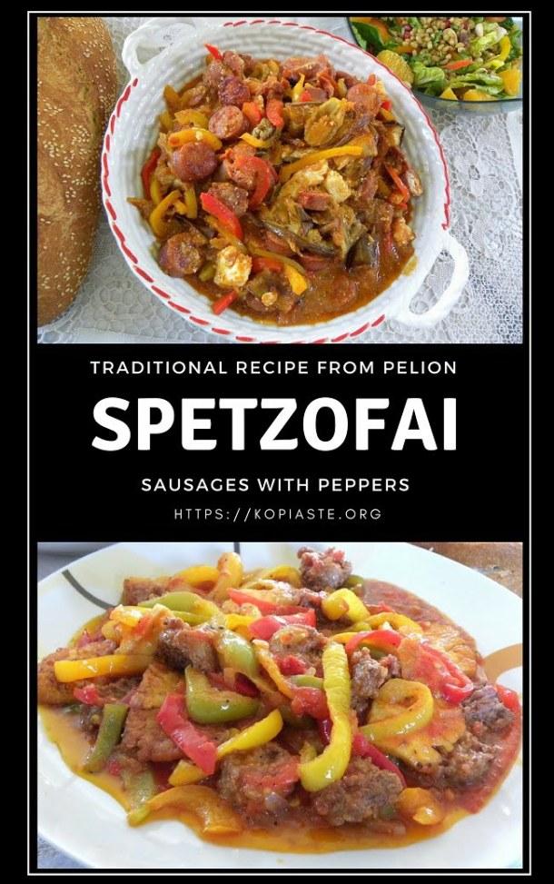 Spetzofai from Pelion image