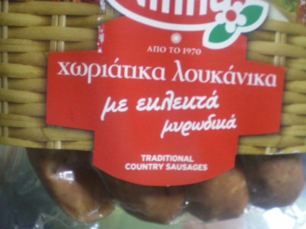 spicy sausages image