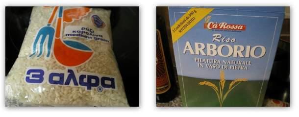 Carolina and Arborio rice image