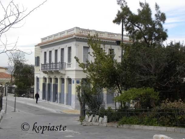 Old house in Anafiotika image