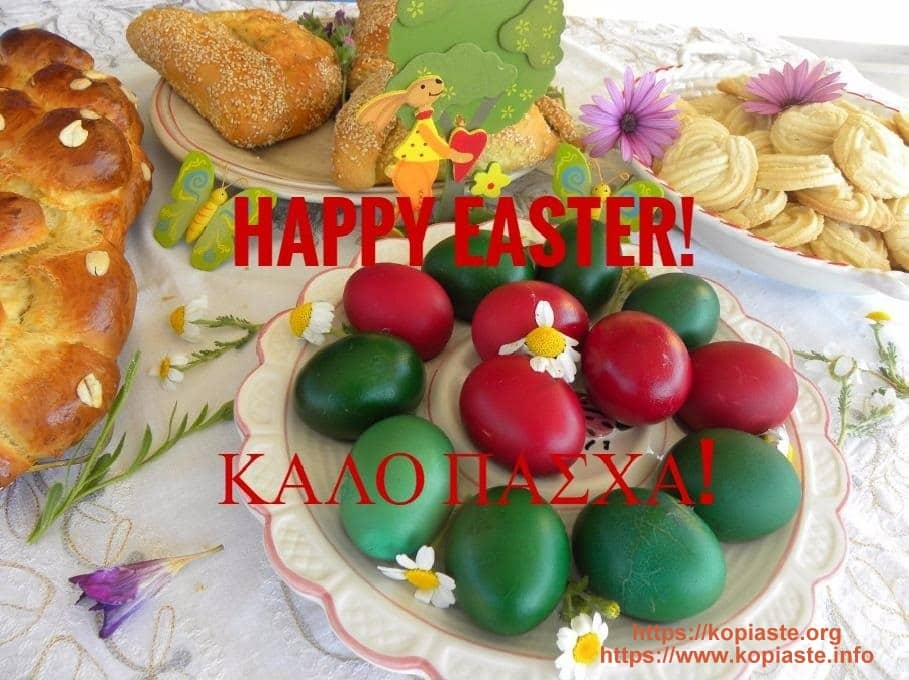 Easter wishes image
