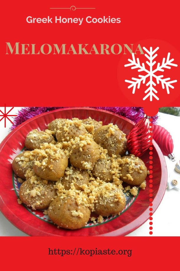 Melomakarona Greek honey cookies image