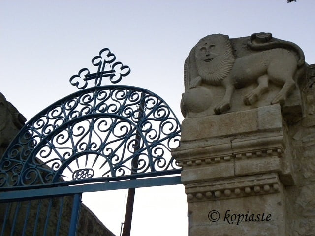 Lion, church Evaggelismos at Lophou