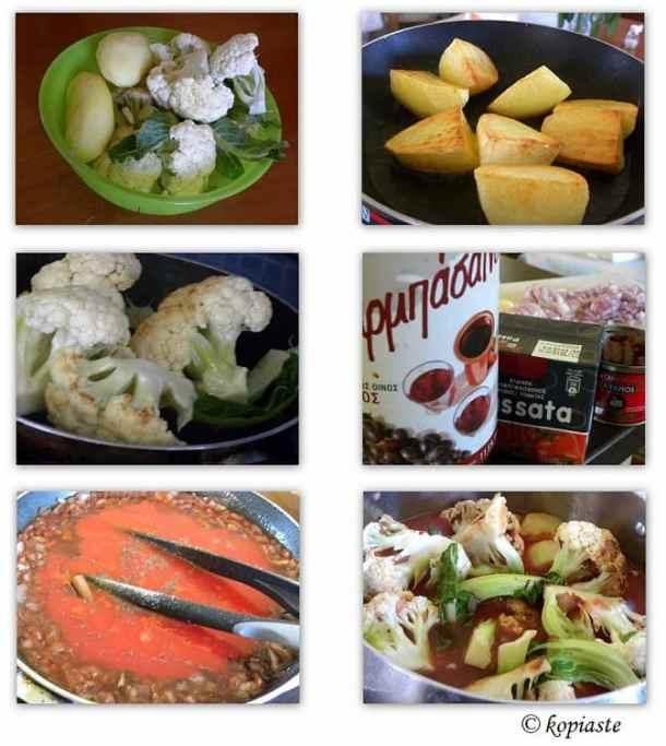 Collage Cauliflower Kapamas image