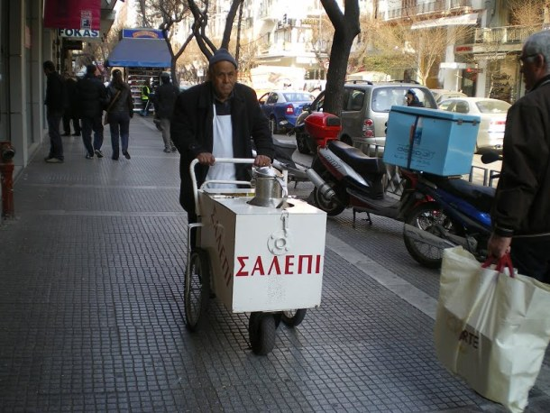 Salepi vendor image