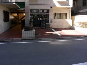 20120218IkebukuroStore 001