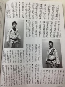 kagiyamasimon-gongkakutogi-article-201602