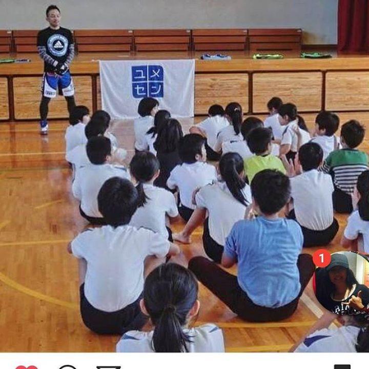 コラル・ジャパン スポンサードアスリート 中村憲輔選手@夢先生KORAL JAPAN sponsored athlete Kensuke Nakamura @Dream Teacher Project#KORALJAPAN #コラル #中村憲輔