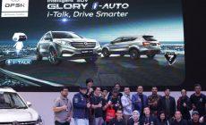 Permalink to Blogger dan Youtuber Terpukau Dengan Teknologi Yang Ada di DFSK Glory i-Auto