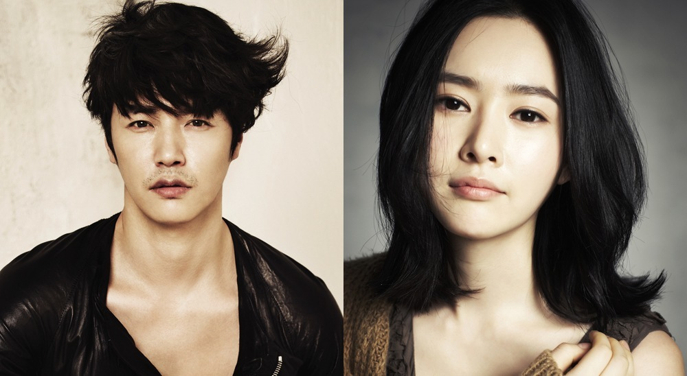 Yoon Sang Hyun and Maybee